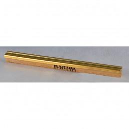 PLA272/131 15x18 - mała złota-zieleń ramka do zdjęć i obrazków sample1