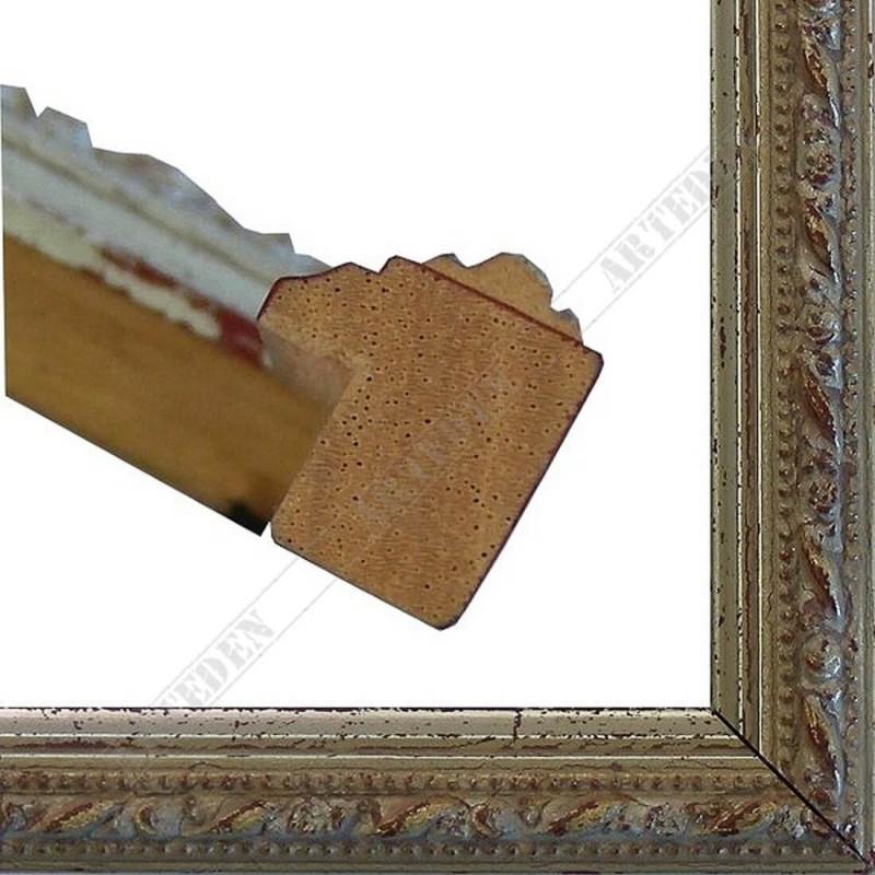 SCO73/10 17x18 - mała ducale srebrna ramka do zdjęć i obrazków